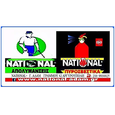 national-adam.gr