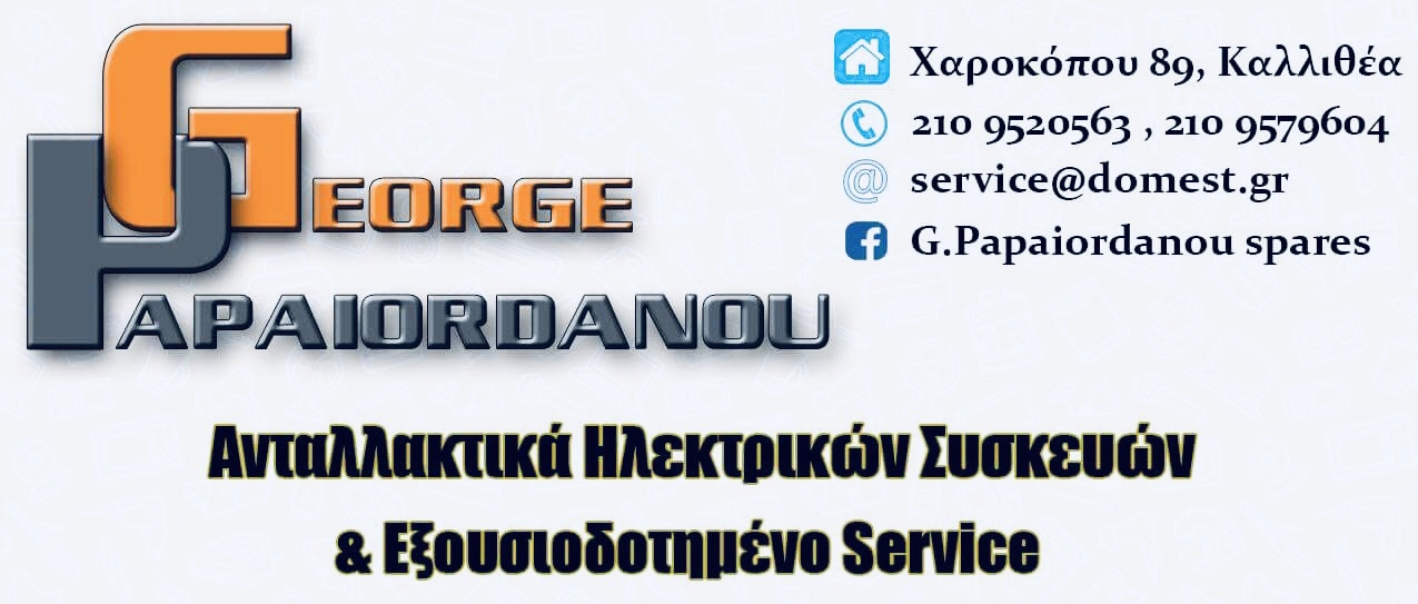 https://www.facebook.com/pages/category/Company/Papaiordanou-Georgios-spare-parts-kallithea-1427640167544191/